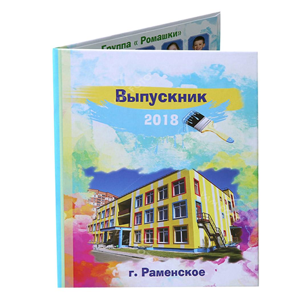 """папка-планшет """"АКВАРЕЛЬ"""""""